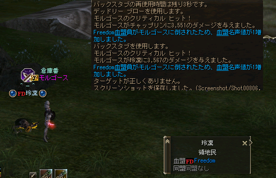 Shot00806.jpg