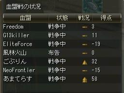 Shot00808.jpg