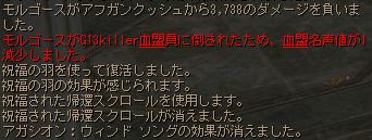 Shot00809.jpg