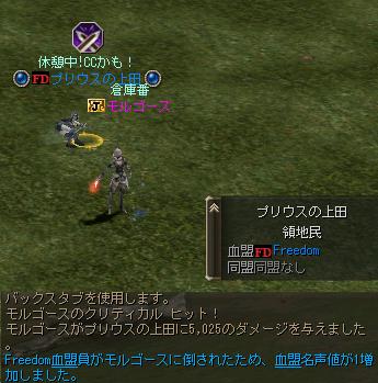 Shot00814.jpg