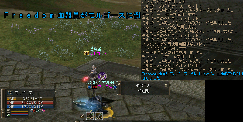 Shot00820.jpg