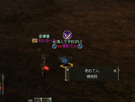 Shot00826.jpg