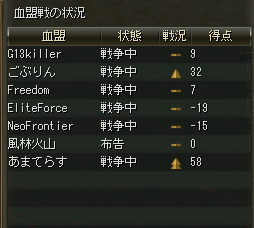 Shot00827.jpg