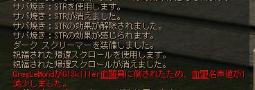 Shot00832.jpg