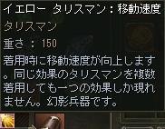Shot00833.jpg