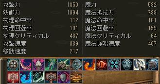Shot00834.jpg