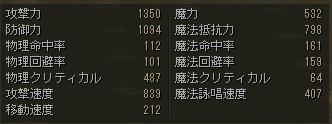 Shot00835.jpg