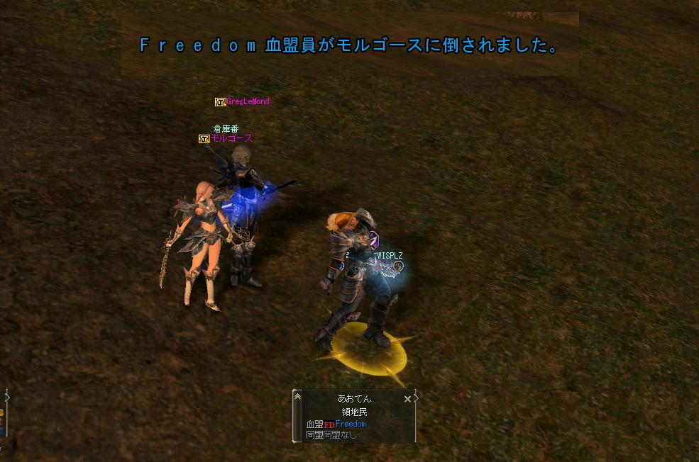 Shot00841.jpg