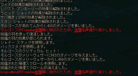 Shot00844.jpg