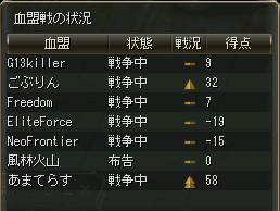 Shot00845.jpg