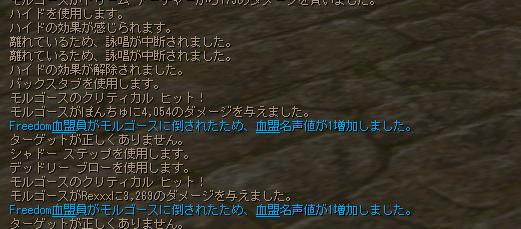 Shot00873.jpg