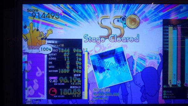 CgLGP2eVAAIt7A4.jpg