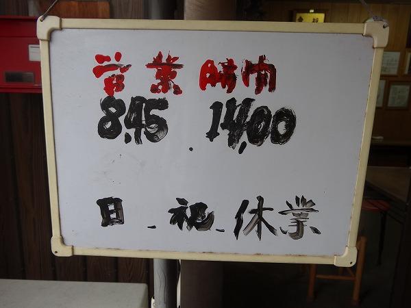 141011-DSC00166.jpg