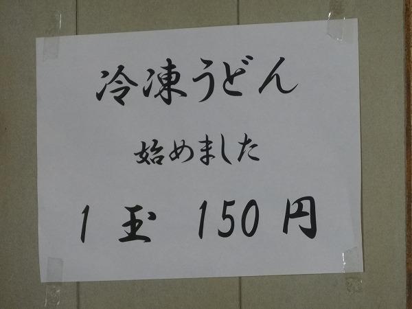 141124-DSC01365.jpg