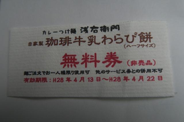 160410-IMG_1446.jpg