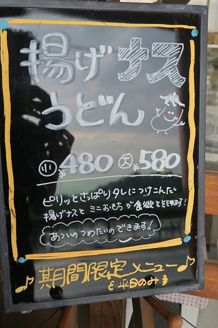 160624-IMG_3483.jpg
