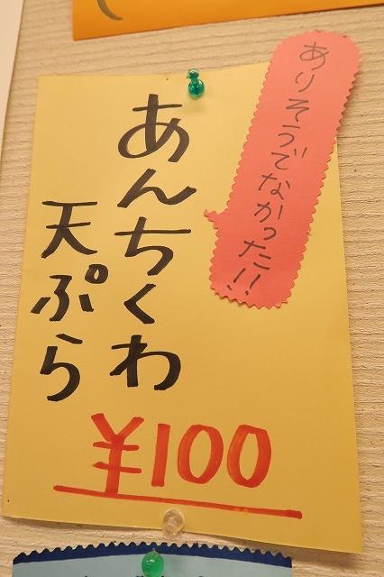 160625-IMG_3731.jpg