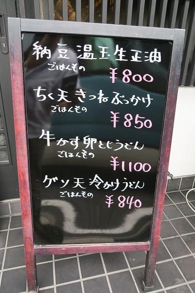 160629-IMG_3804.jpg