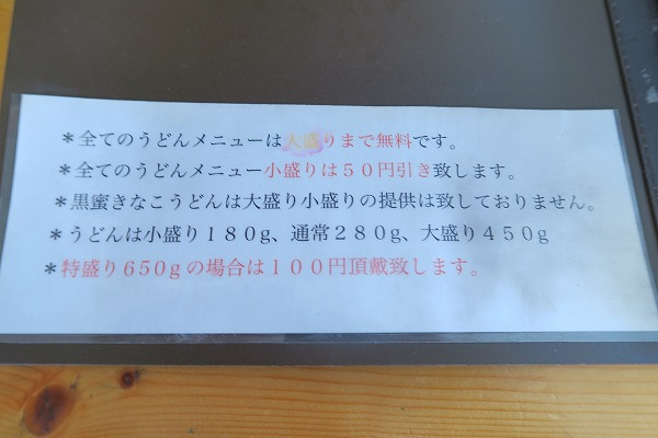 160716-IMG_4103.jpg