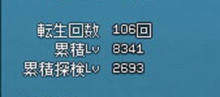 mabinogi_2016_06_06_003.jpg
