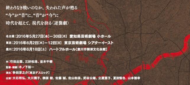 slide[1]
