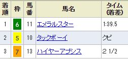 nakayama5_49.jpg