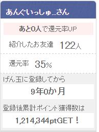 20160404pt2.png