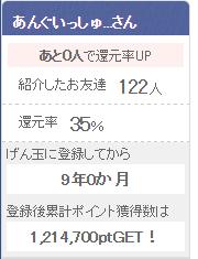 20160405pt2.png