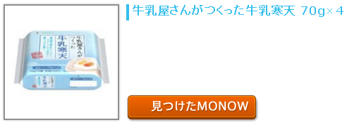 20160407monow0.png