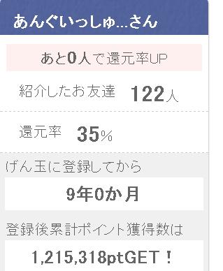 20160408pt2.png
