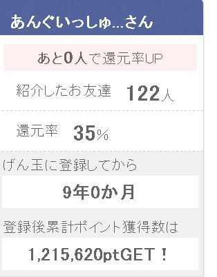 20160410pt2.png