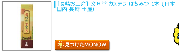20160412monow1.png