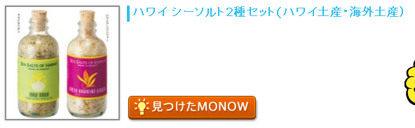 20160414monow1.png