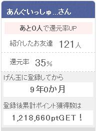 20160416pt2.png