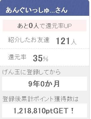 20160417pt2.png