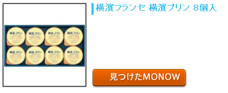 20160422monow1.png
