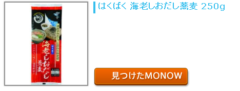 20160424monow0.png