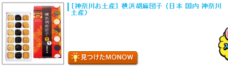 20160426monow0.png