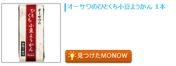 20160428monow0.png