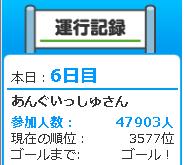 20160430_tetu2.png
