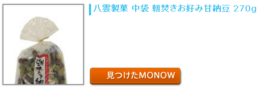 20160430monow0.png