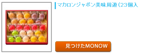 20160501monow0.png