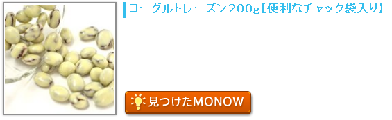 20160502monow0.png