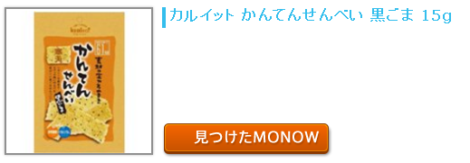 20160507monow0.png