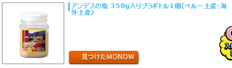 20160513monow0.png