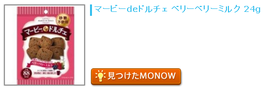 20160521monow0.png