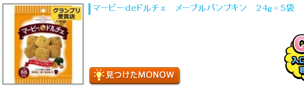 20160522monow0.png