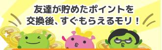 20160525_gd招待キャン3