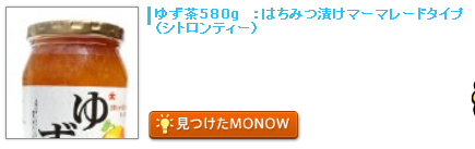 20160525monow0.png