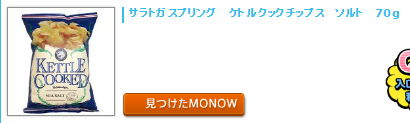 20160530monow0.png